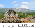 望岳台からの十勝岳の景色 81353110