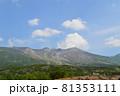 望岳台からの十勝岳の景色 81353111