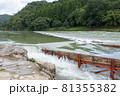 川に設置されたヤナ 81355382