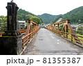 矢作川に架かる小渡の両国橋 81355387