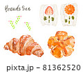 水彩風のパンのイラスト 81362520