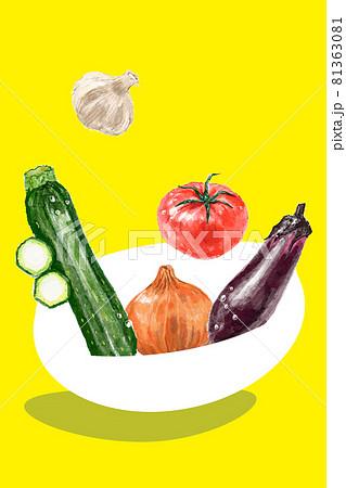 手描きの野菜のポストカード 81363081