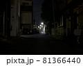 防犯のイメージ 暗い夜道 81366440