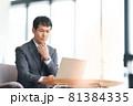 ノートPCで仕事をするビジネスマン 81384335