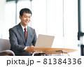 ノートPCで仕事をするビジネスマン 81384336