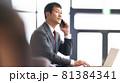 座って通話をするビジネスマン 81384341