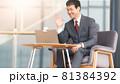 ノートPCでビデオ通話をするビジネスマン 81384392