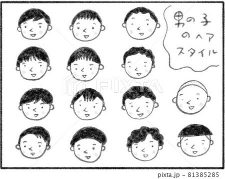 色々な髪型の男の子たち:モノクロ手描き 81385285