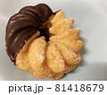 ツートンのドーナツ(チョコドーナッツ) 81418679