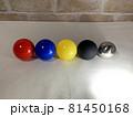カラーボール_光の強さと色の違い008 81450168