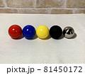 カラーボール_光の強さと色の違い001 81450172