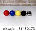 カラーボール_光の強さと色の違い002 81450173
