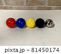 カラーボール_光の強さと色の違い003 81450174