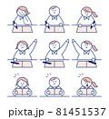 授業風景 子供 学生 81451537