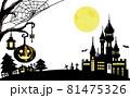 満月とかぼちゃ、お城 ハロウィンのイラスト 背景なし 81475326
