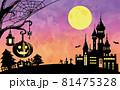 満月とかぼちゃ、お城 ハロウィンのイラスト 81475328