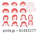 色々な髪型の女の子たち顔アイコン赤:手描き 81483277