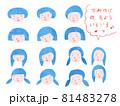 色々な髪型の女の子たち顔アイコン青:手描き 81483278