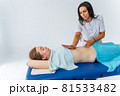 Young woman having massage in spa salon. Wellness, healing and relaxation concept. 81533482