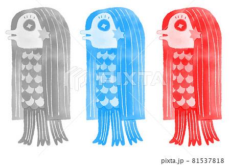 アマビエの単色水彩イラスト:赤、青、黒 81537818