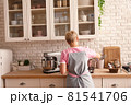Woman confectioner making sweets in the kitchen 81541706