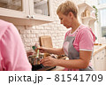 Woman confectioner making sweets in the kitchen 81541709