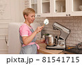 Woman confectioner making sweets in the kitchen 81541715