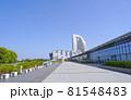 パシフィック横浜(晴天) 81548483