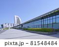 パシフィック横浜(晴天) 81548484