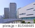 パシフィック横浜(晴天) 81548485