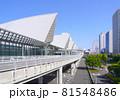 パシフィック横浜(晴天) 81548486