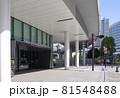 パシフィック横浜(晴天) 81548488