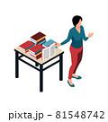 Book Fair Icon 81548742