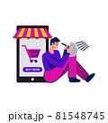 Marketing Flat Icon 81548745