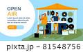 Open Air Music Festival Horizontal Banner 81548756