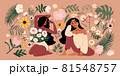 Women With Flowers Illustration 81548757
