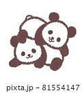 じゃれ合う双子の子供パンダ 81554147