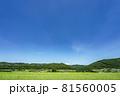 田園風景・爽やかな青空 81560005