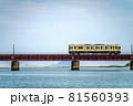由良川橋梁 81560393