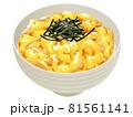 玉子丼 81561141