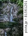 兵庫県・布引の滝 雄滝 81561201