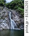 兵庫県・布引の滝 雄滝 81561205