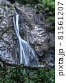 兵庫県・布引の滝 雄滝 81561207