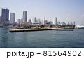 横浜、みなとみらい地区 81564902