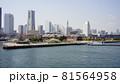 横浜、みなとみらい地区、桜が満開です 81564958