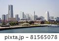 横浜、みなとみらい地区、桜が満開です 81565078