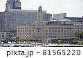 横浜、横浜税関庁舎 81565220