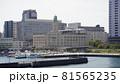 横浜、横浜税関庁舎 81565235