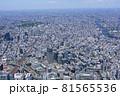 日本橋上空より台東区を望む・航空写真 81565536