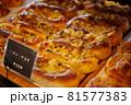 パン屋さんで陳列された菓子パン 81577383